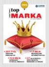 Top Marka 2016