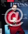 Press: Numer 248 (maj-czerwiec 2017) - wersja elektroniczna