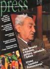 Press: Numer 12 (styczeń 1997)
