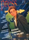 Press: Numer 25 (luty 1998)